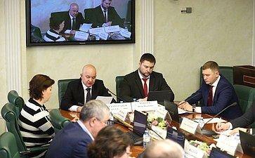 Расширенное заседание Комитета СФ поаграрно-продовольственной политике иприродопользованию врамках Дней Курской области вСФ