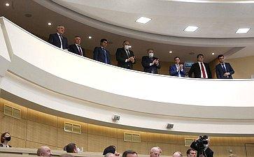500-е заседание Совета Федерации