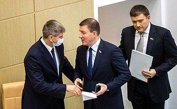 Геннадий Голов, Андрей Турчак иНиколай Журавлев