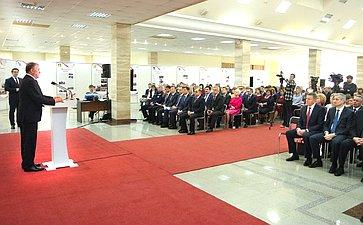 Ю.Воробьев принял участие вторжественном мероприятии, посвященном Дню местного самоуправления