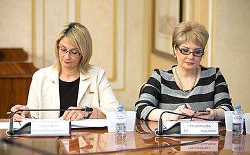 Наталья Косихина иЕлена Грешнякова
