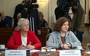 Встреча Валентины Матвиенко сженщинами– лидерами корпоративной благотворительности