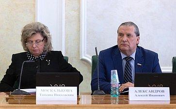 Т. Москалькова иА. Александров