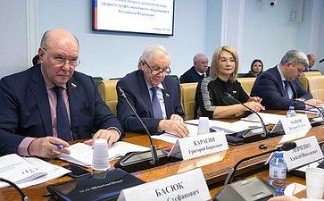 «Круглый стол» натему «Актуальные вопросы развития системы среднего профессионального образования вРоссийской Федерации»