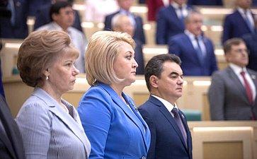 460-е заседание Совета Федерации