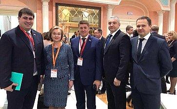 Международный форум «Оренбуржье— сердце Евразии»