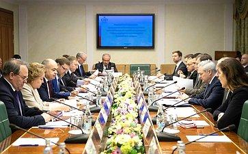 Расширенное совещание членов Оргкомитета ирабочей группы поподготовке V Международного гуманитарного Ливадийского форума