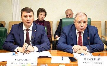 Иван Абрамов иЮрий Важенин
