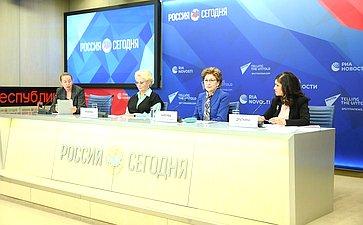 Пресс-конференция натему «Третий Евразийский женский форум. Импульс развития»