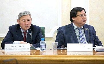 В. Прокопьев иА. Акимов