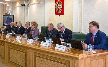 Парламентские слушания натему «Предотвращение вмешательства вовнутренние дела Российской Федерации: законодательство иправоприменительная практика»