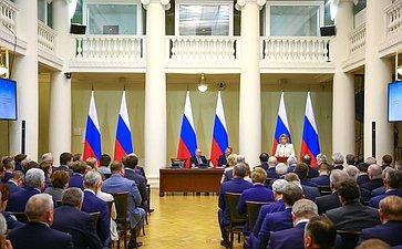 Встреча В. Путина сСоветом законодателей