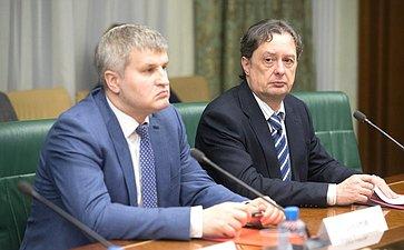 Совместное Общее собрание учредителей иНаблюдательного совета Туристской Ассоциации регионов России