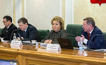 В. Матвиенко иС. Иванов