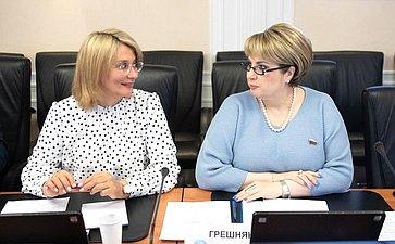 Наталия Косихина иЕлена Грешнякова