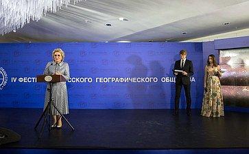 Валентина Матвиенко выступила нацеремонии открытия IV Фестиваля Русского географического общества