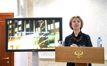 Церемония награждения победителей конкурса городов России «Города для детей. 2019»