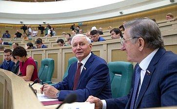 464-е заседание Совета Федерации