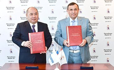 Подписание соглашения обоказании финансовой поддержки Республике компанией «Газпром» врегионе