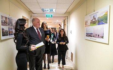 Открытие вСовете Федерации фотовыставки «Мир глазами жён российских дипломатов»