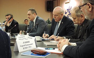 Расширенное заседание Центрального Правления Общества российско-китайской дружбы (ОРКД)