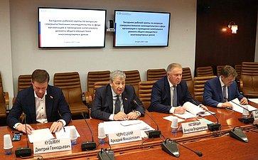 Заседание рабочей группы Комитета СФ пофедеративному устройству, региональной политике, местному самоуправлению иделам Севера