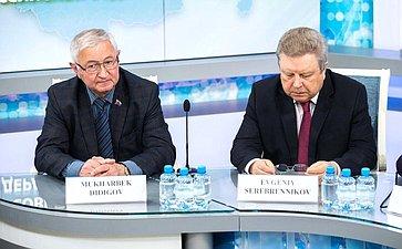 М. Дидигов иЕ. Серебренников