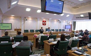 ВСФ состоялось расширенное заседание рабочей группы (комитета) Евразийского женского форума