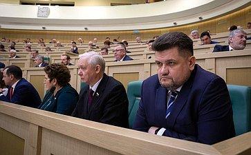 454-е заседание Совета Федерации