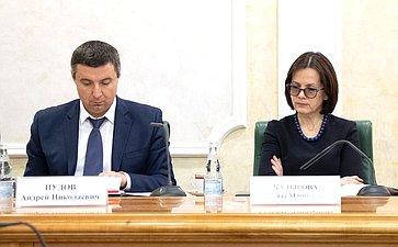 Андрей Пудов иГульназ Кадырова