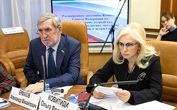 Александр Ермаков иОльга Ковитиди
