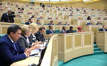 397-е заседание Совета Федерации