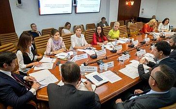 «Круглый стол» натему «Особенности регулирования театральной икинематографической сфер: гражданско-правовой иуголовный аспекты»
