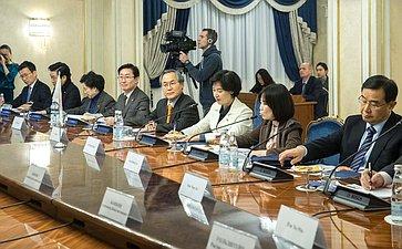 Встреча Г. Кареловой счленом Комитета помеждународным делам иобъединению Национального собрания Кореи Чу Ми Э