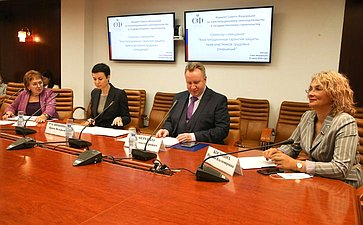 Семинар-совещание натему «Конституционные гарантии защиты прав участников трудовых отношений»