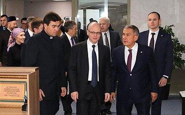 Заседание Попечительского совета Болгарской исламской академии