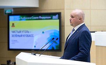 Сергей Цивилев