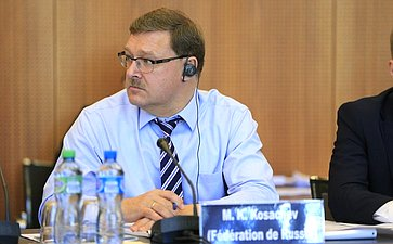 Вице-председатель Межпарламентского союза, председатель Комитета СФ помеждународным делам К.Косачев