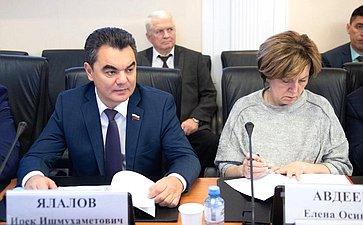 Ирек Ялалов иЕлена Авдеева