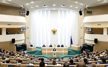 442-е заседание Совета федерации