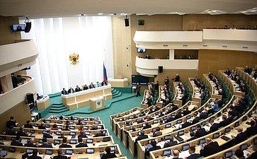 476-е заседание Совета Федерации. Зал заседаний