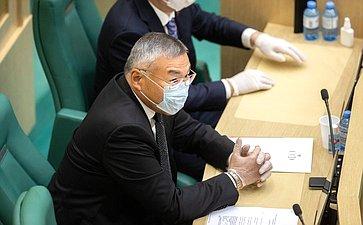 483-е заседание Совета Федерации