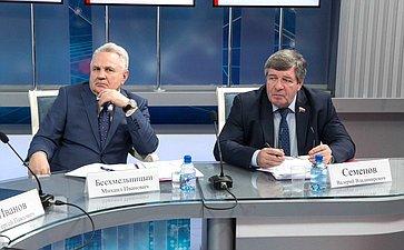 Совещание, посвященное совершенствованию законодательства РФ, регулирующего деятельность Счетной палаты