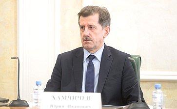Ю. Хамчичев