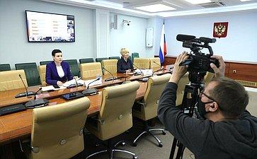 Парламентские слушания натему «Неприкосновенность частной жизни вусловиях цифровизации иответственность заее нарушение»