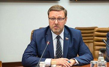 Утвержден список сенаторов для участия вработе ПАСЕ— К.Косачев
