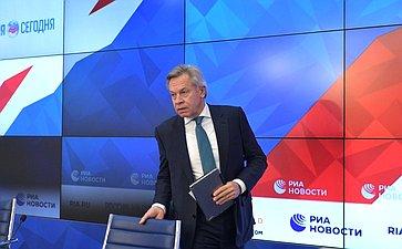 Алексей Пушков принял участие впресс-конференции, посвященной итогам встречи в«нормандском формате» сучастием лидеров России, Германии, Франции иУкраины
