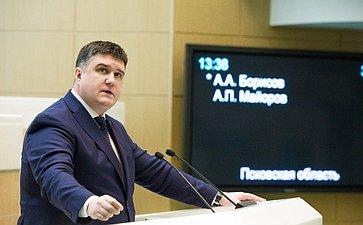 362-е заседание СФ Борисов