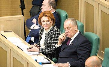 Н. Болтенко иС. Митин