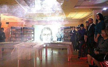 Книжная выставка для жителей Донбасса «Оподвиге, омужестве, ославе»